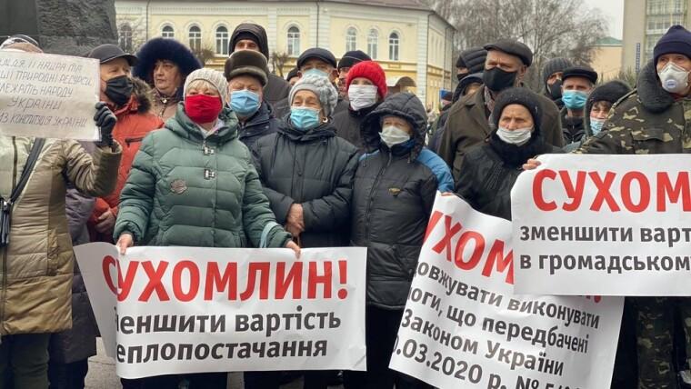 Акция протеста в Житомире