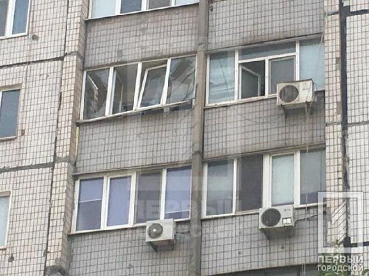 Последствия взрыва/one.kr.ua