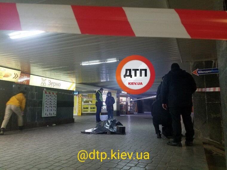 Вбивство на Майдані