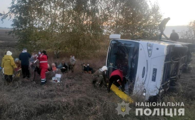 В автобусі перебувало 22 пасажири та двоє водіїв