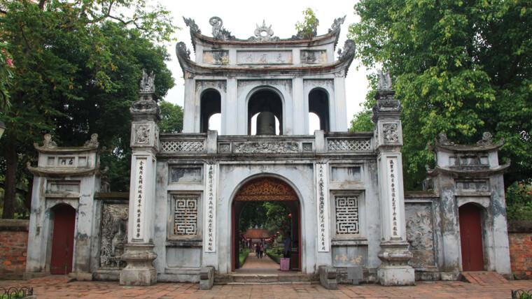 Ворота в первую зону «Храма литературы» Ван-Меу, Ханой