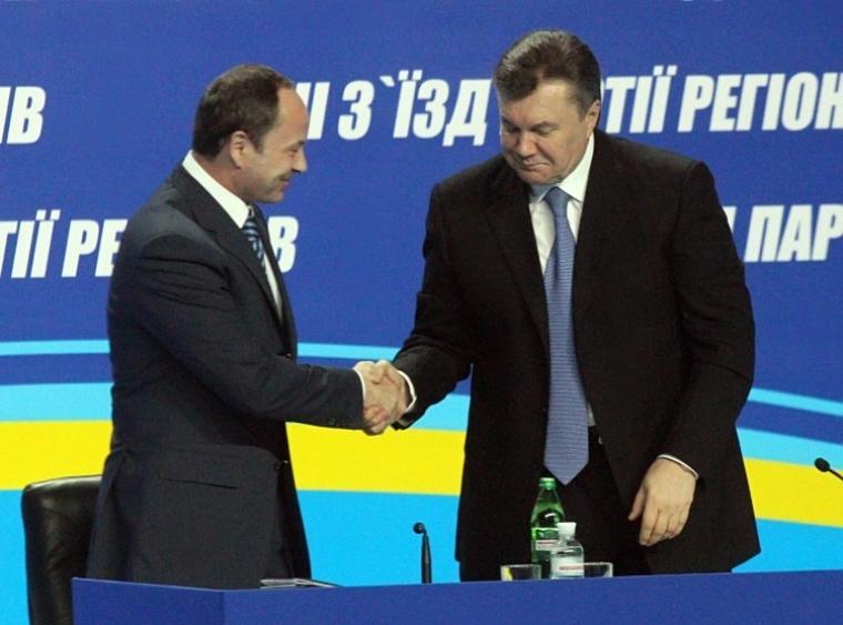 Віце-прем'єр-міністр — міністр соціальної політики України Сергій Тігіпко (ліворуч) і Президент України Віктор Янукович