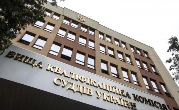 Верховная Рада приняла во втором чтении законопроект №3711-д по восстановлению работы Высшей квалификационной комиссии судей