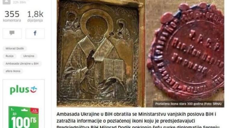 Подаренная Лаврову икона из Луганска