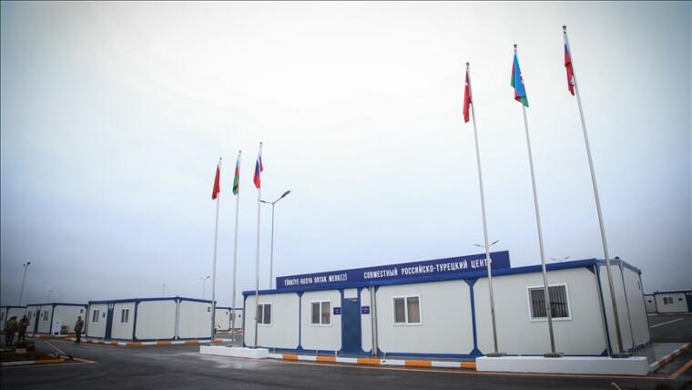 Турецко-российский центр мониторинга перемирия
