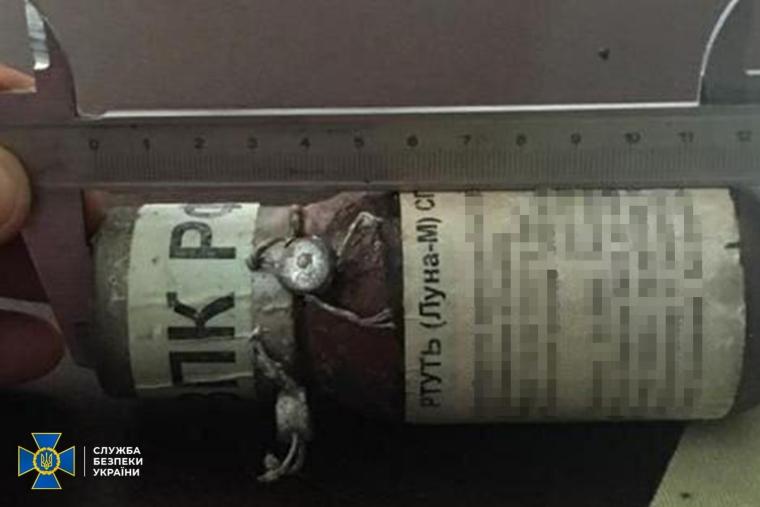 Силовики вилучили 25 кг металічної ртуті