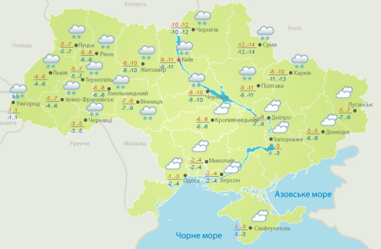 Прогноз погоди на 14 січня