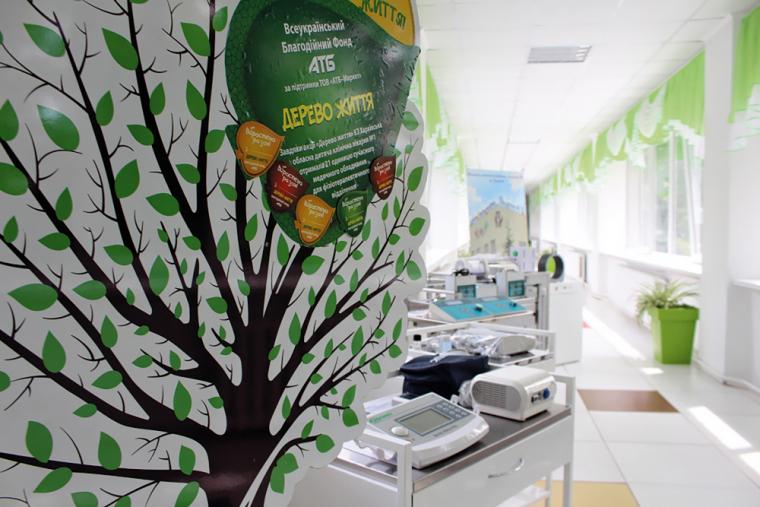 Компания закупает более 180 тыс.  новых саженцев  и сеянцев деревьев  и передает украинским лесничествам. В шести областях появится более 30 га новых лесных массивов