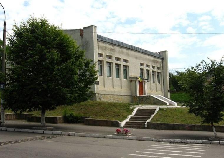 Так выглядело старое здание музея / doroga.ua