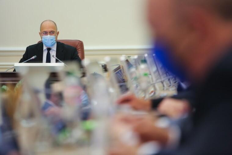 Денис Шмигаль проводить засідання Кабміну