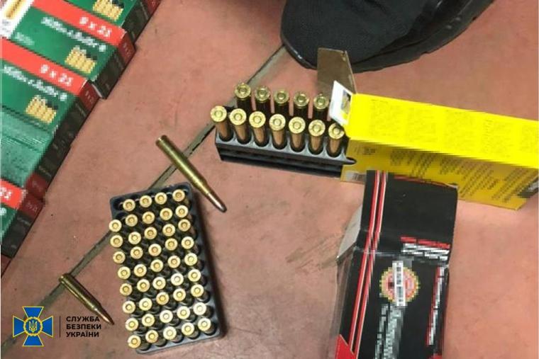 Огнестрельное оружие и боеприпасы