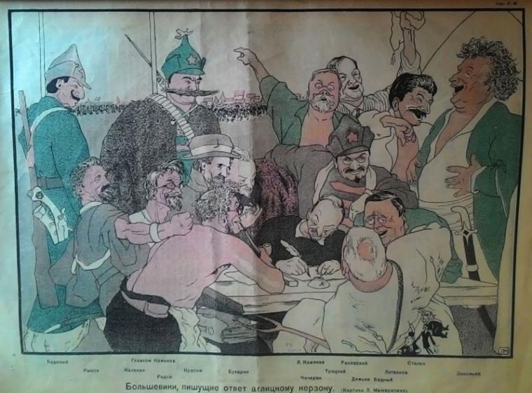 Радянський сатиричний плакат періоду кампанії проти ноти Керзона 1923 року