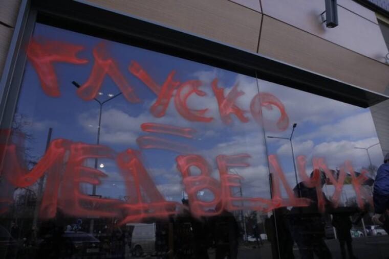 Надпись красной краской на АЗС Glusco
