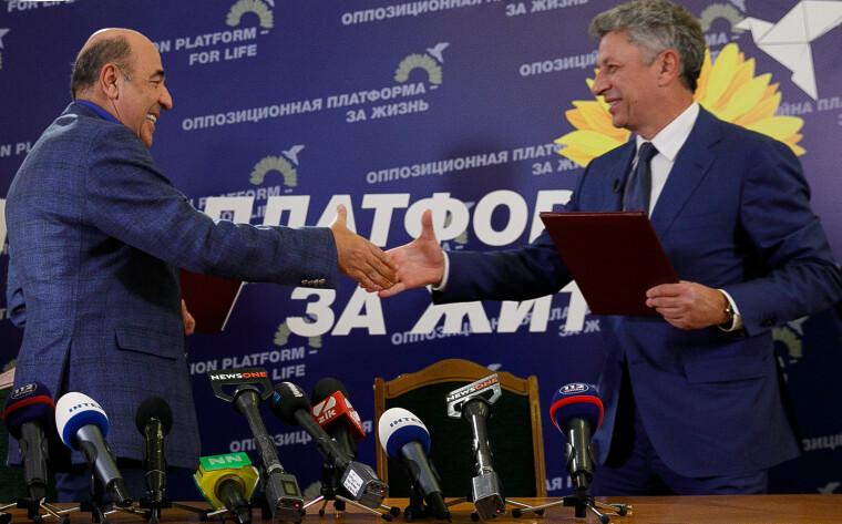 Вадим Рабинович і Юрій Бойко під час підписання угоди про об'єднання опозиції/ОТЗЖ