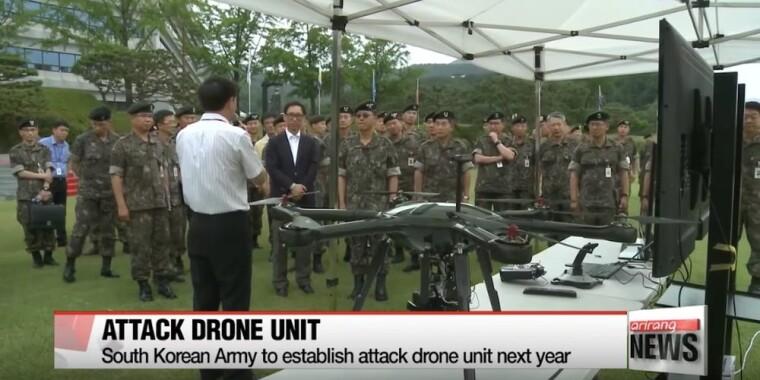 Південна Корея створює військовий підрозділ дрон-роботів, який може атакувати Північну Корею/скріншот