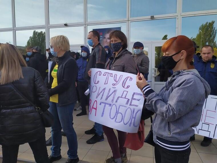 Плакати протестувальників