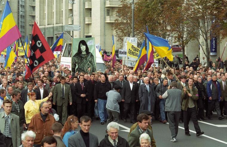 Марш оппозиции