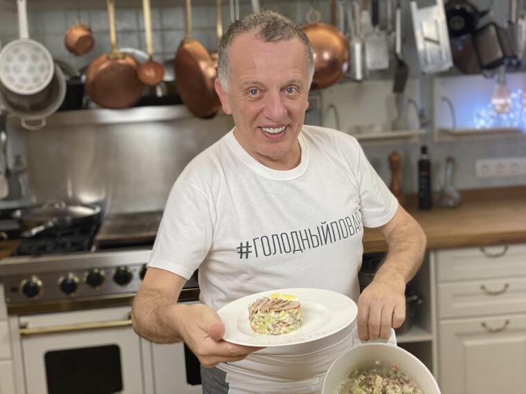 Ресторатор Савва Либкин презентует оливье