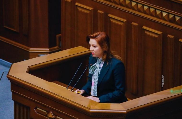 Альона Шкрум під час виступу з трибуни Верховної Ради IX скликання/facebook.com/alyxrum