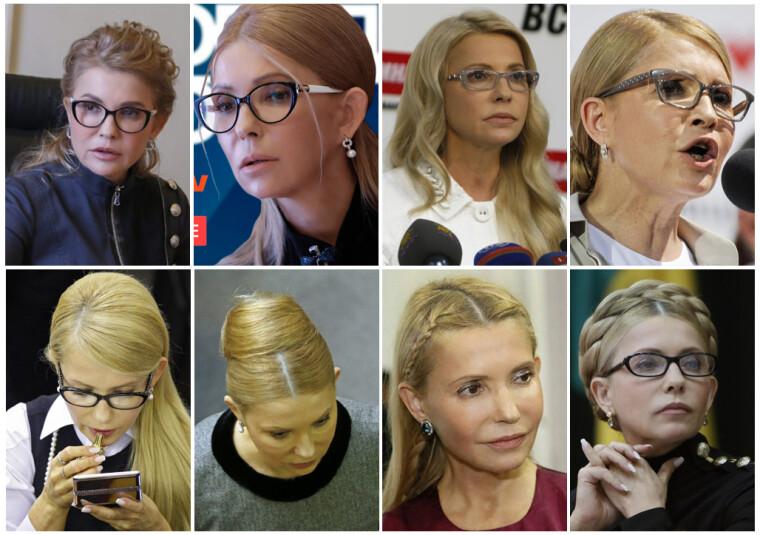 Юлия Тимошенко постоянно меняет прическу / УНИАН, ba.org.ua