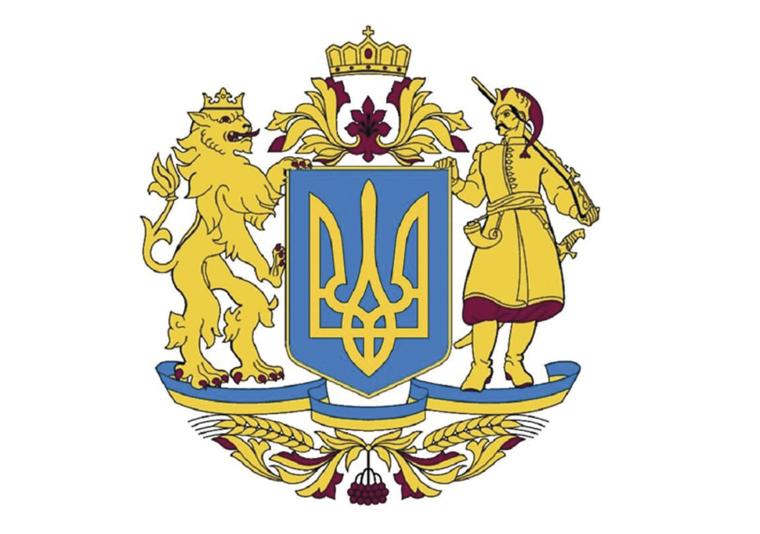 Эскиз большого герба, победитель конкурса 2009 года, предложенный Владимиром Зеленским