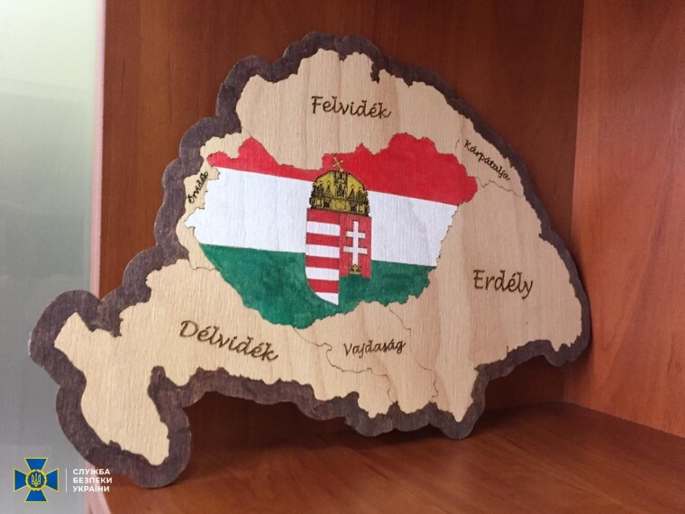 Венгрия до Трианонского мирного договора