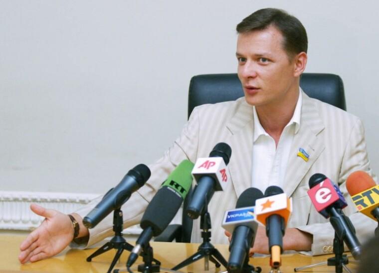 На прес-конференції Олег Ляшко заявив, що передав Генпрокуратурі записи телефонних розмов, які підтверджують факт підкупу голови Верховної Ради України і лідера СПУ Олександра Мороза
