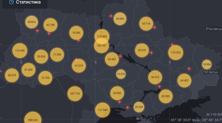 Коронавирус в Украине (без учета АР Крым), данные на 8 апреля