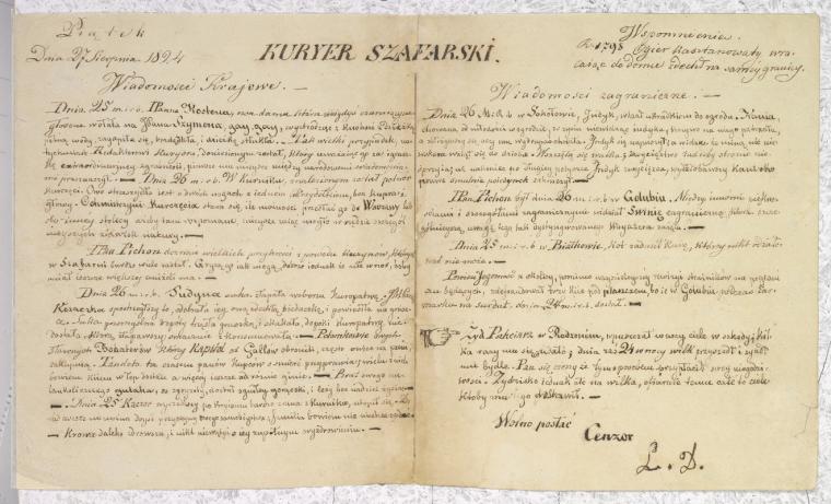 """Один із зразків """"канікулярних"""" листів Шопена з Шафарні, оформлених в дусі столичної газети """"Kuryer Warszawskі"""" (звідси і наслідувальне назву """"Kuryer Szafarskі"""")/polona.pl"""