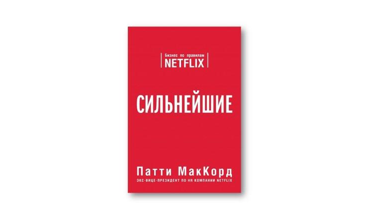 """Книжка """"Стартап на мільярд. Покрокове керівництво по створенню діджитал-бізнесу"""""""