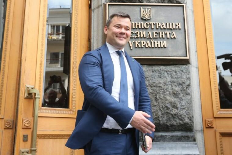 Андрей Богдан возле Верховной Рады