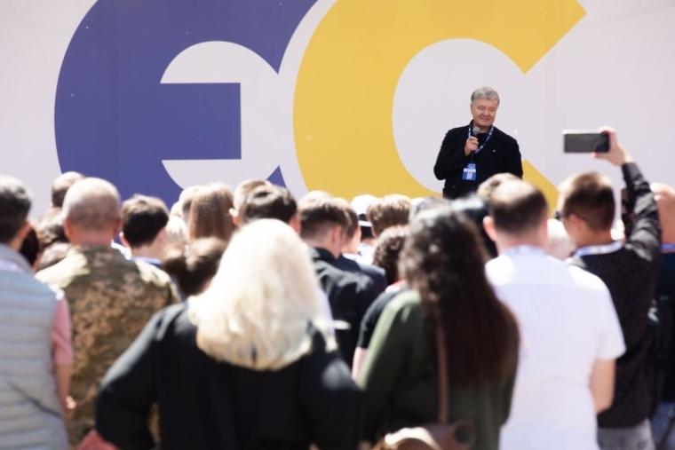 """Петро Порошенко на з'їзді """"Європейської солідарності"""""""