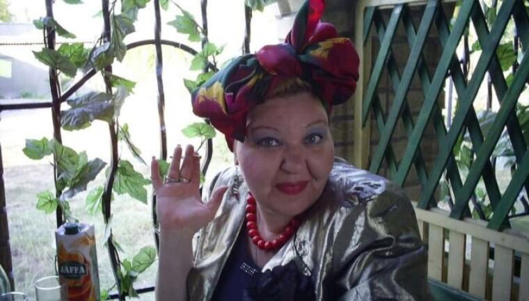 Ірина Токарчук