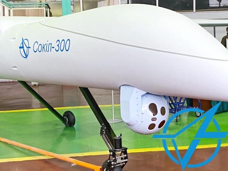 Сокол-300