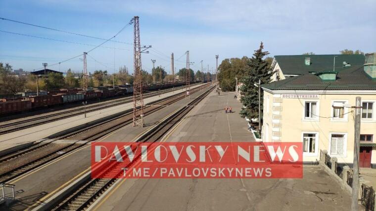 Вокзал в Костянтинівці
