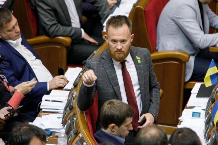 Юрій Камельчук на засіданні Верховної Ради