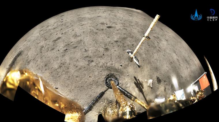 Лунная панорама