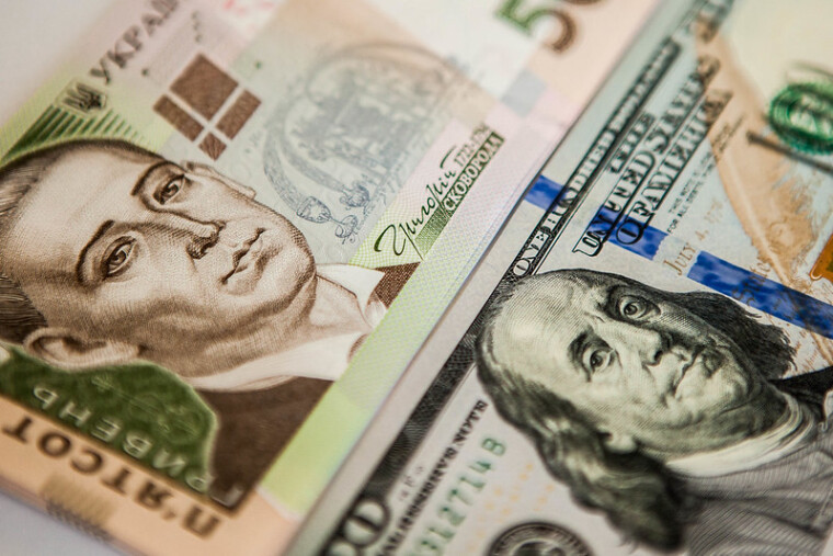 Мінфін значно підвищив ставки по облігаціях внутрішньої позики