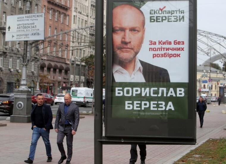 Передвиборний агітаційний плакат Борислава Берези