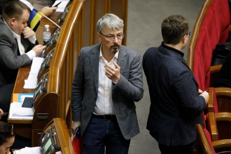 Александр Ткаченко на заседании Верховной Рады, 2019 г.