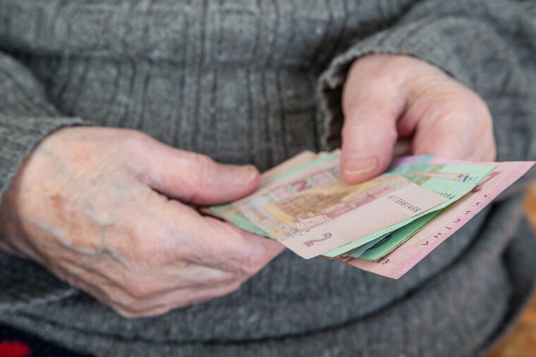 C 1 березня проіндексовані пенсії для 9,7 млн пенсіонерів України