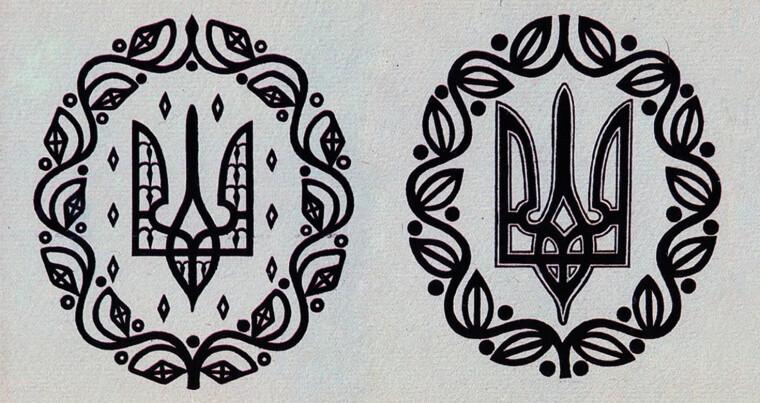 Проекты гербов Василия Кричевского