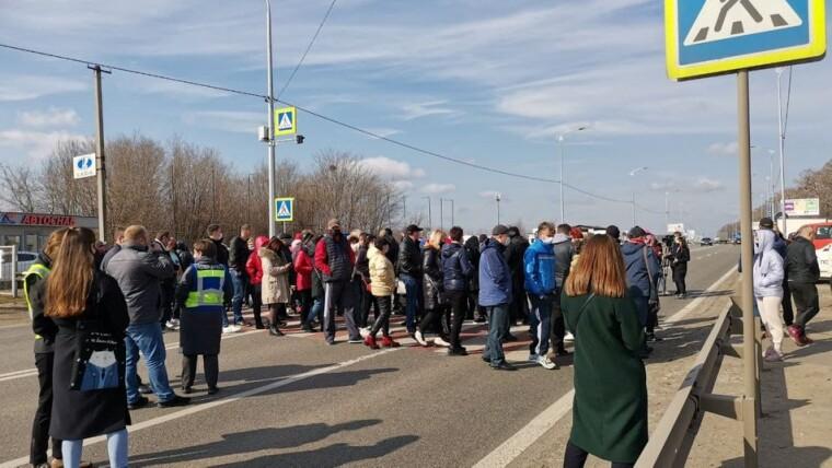 В акции приняли участие около 50 человек