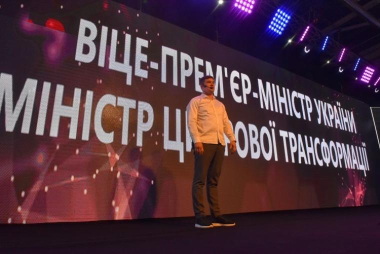 Віце-прем'єр-міністр - міністр цифровий трансформації України Михайло Федоров