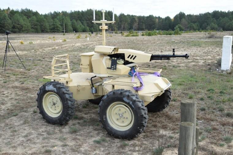 фото украинского военного робота