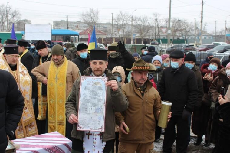 """Меморандум про співпрацю між Об'єднаними силами та """"Бойовим братерством України"""""""