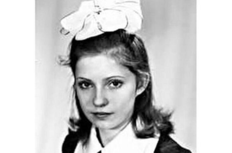 Юлия Тимошенко в школьном возрасте