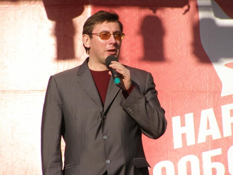 "Юрий Луценко, митинг партии ""Народная самооборона"""