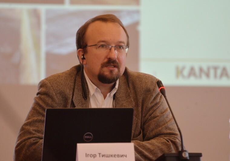 Игорь Тышкевич, Украинский институт будущего
