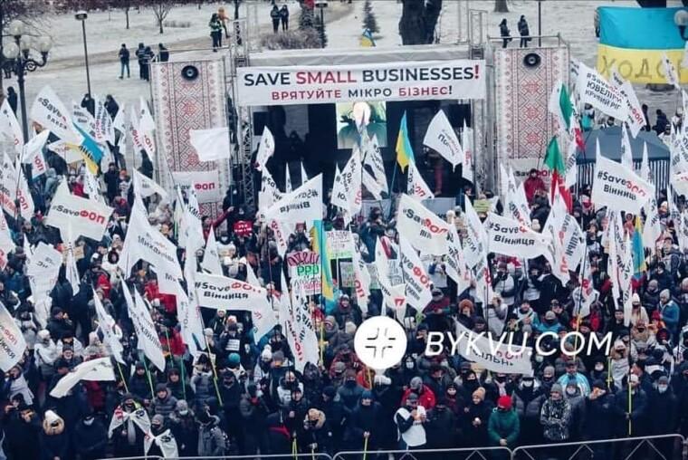 Митинг ФЛП под Верховной Радой/Yan Dobronosov
